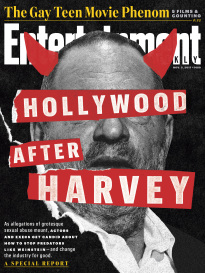 HOLLYWOOD AFTER HARVEY