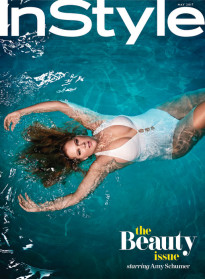 THE BEAUTY ISSUE AMY SCHUMER