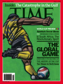 THE GLOBAL GAME SPECIAL DOUBLE ISSUE