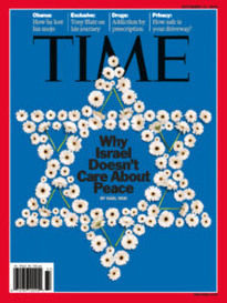 WHY ISRAEL DOESN'T CARE ABOUT PEACE