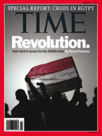 REVOLUTION SPECIAL REPORT CRISIS IN EGYPT