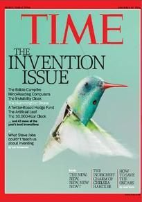 THE INVENTION ISSUE