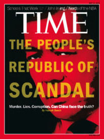 THE PEOPLE'S REPUBLIC OF SCANDAL