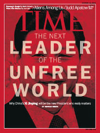 THE NEXT LEADER OF THE UNFREE WORLD XI JINPING