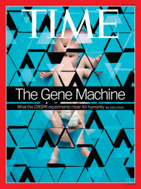 THE GENE MACHINE