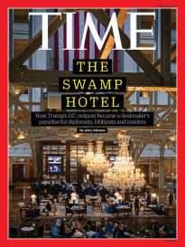 THE SWAMP HOTEL