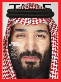 CHARM OFFENSIVE -CROWN PRINCE MOHAMMED BIN SALMAN