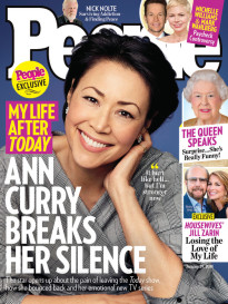 ANN CURRY BREAKS HER SILENCE