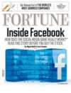 INSIDE FACEBOOK ISSUE