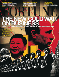 THE NEW COLD WAR OF BUSINESS