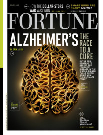 ALZHEIMER'S - THE RACE TO A CURE