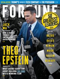 THE WORLD'S 50 GREATEST LEADERS - THEO EPSTEIN