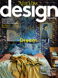 DESIGN HUNTING WINTER 2016